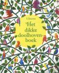 - Het dikke doolhovenboek
