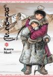 Mori, Kaoru - A Bride's Story 10
