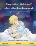 - Slaap lekker, kleine wolf - Ամուր քնիր փոքրիկ գայլուկ (Nederlands - Armeens)