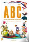 Bartelds, Jaap - Het ABC van de Nederlandse gezelligheid - POD editie