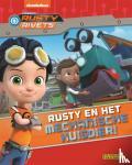 - Rusty Rivets en het mechanische huisdier