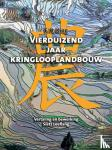 King, F.H. - Vierduizend jaar kringlooplandbouw