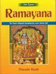Kush, Narada - Ramayana