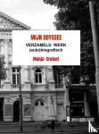 Croiset, Manja - Mijn Odyssee